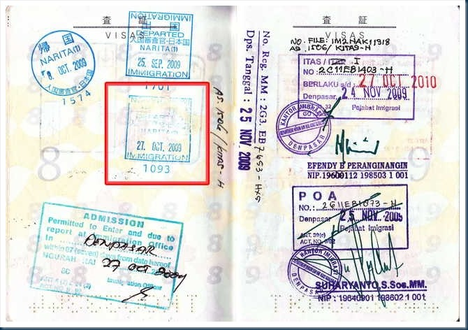 パスポート-2