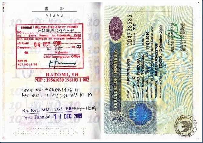 パスポート-3