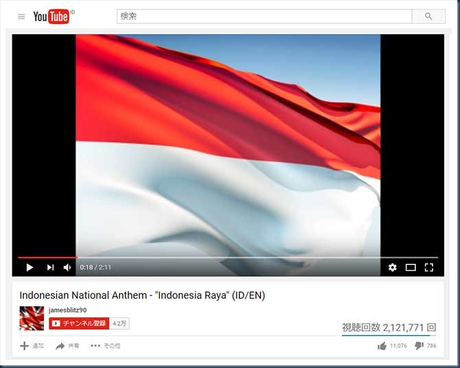 Indonesia Raya (IDEN) - YouTube