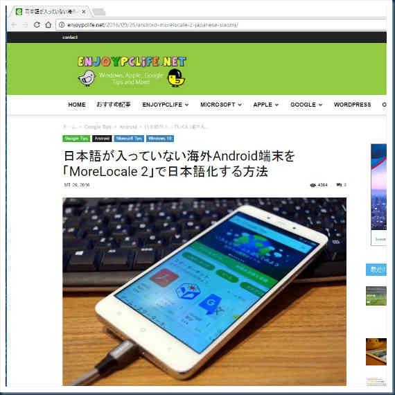 Customize_JP