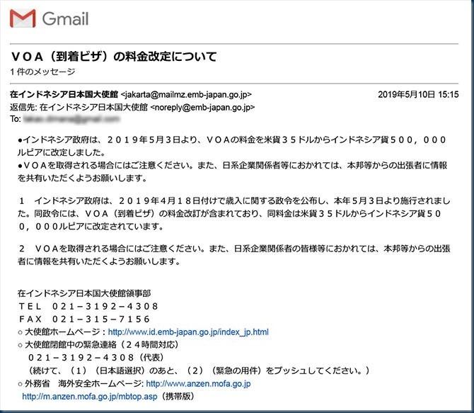 Gmail - voa