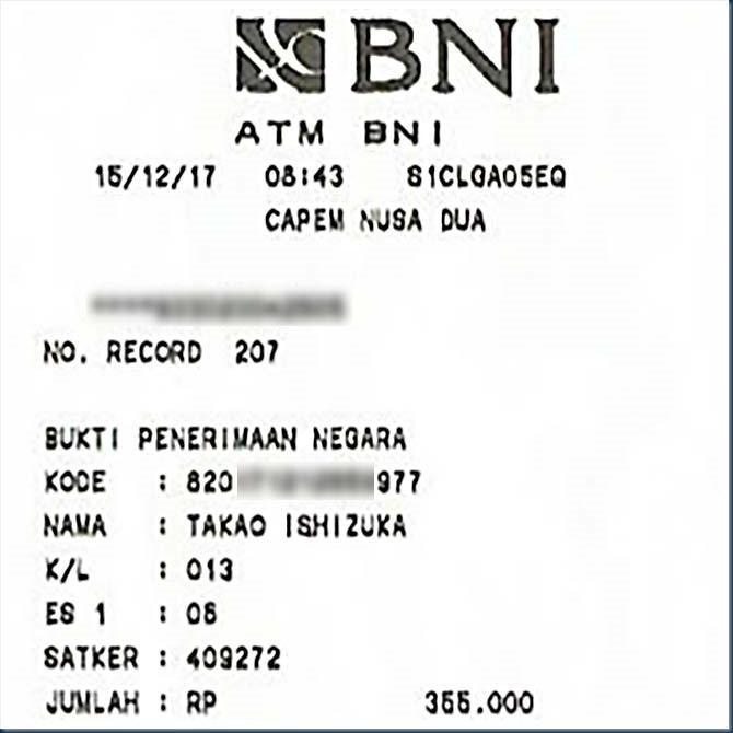 20171215_nota-BNI